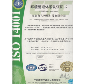 ISO:14001 certificate